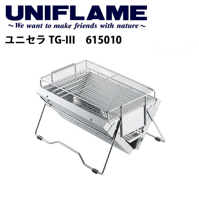 ユニフレーム ユニセラ TG-III