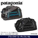 【日本正規品】 パタゴニア Patagonia ダッフルバッグ Black Hole Duffel 45L ブラックホール ダッフル 45L 49336 Black /ブラックボストンバッグ アウトド
