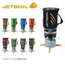 【スマホエントリーでP10倍!2/18 10時〜】JETBOIL/ジェットボイル JETBOIL PCS FLASH 1824329 日本正規品
