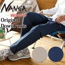 【スマホエントリーでP10倍!2/18 10時〜】【カラー限定!特別価格の9980円!】NANGA ナンガ オリジナル ダウンパンツ 純日本製