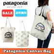パタゴニア Patagonia トートバック Canvas Bag キャンバスバッグ 59297 /日本正規品/【メール便・代引不可】