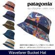 パタゴニア Patagonia ハット Patagonia Wavefarer Bucket Hat ウェーブフェアラー・バケツ・ハット 29155/日本正規品/ 【メール便・代引不可】【帽子】