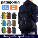 パタゴニア Patagonia バックパック Refugio Pack 28L レフュジオ パック 28L / 47911 / リュック|デイパック|アウトドア...