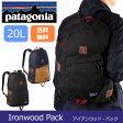 【日本正規品】 パタゴニア Patagonia バックパック Ironwood Pack 20L アイアンウッド・パック20L 48020 デイパック|リュック|スポーツ
