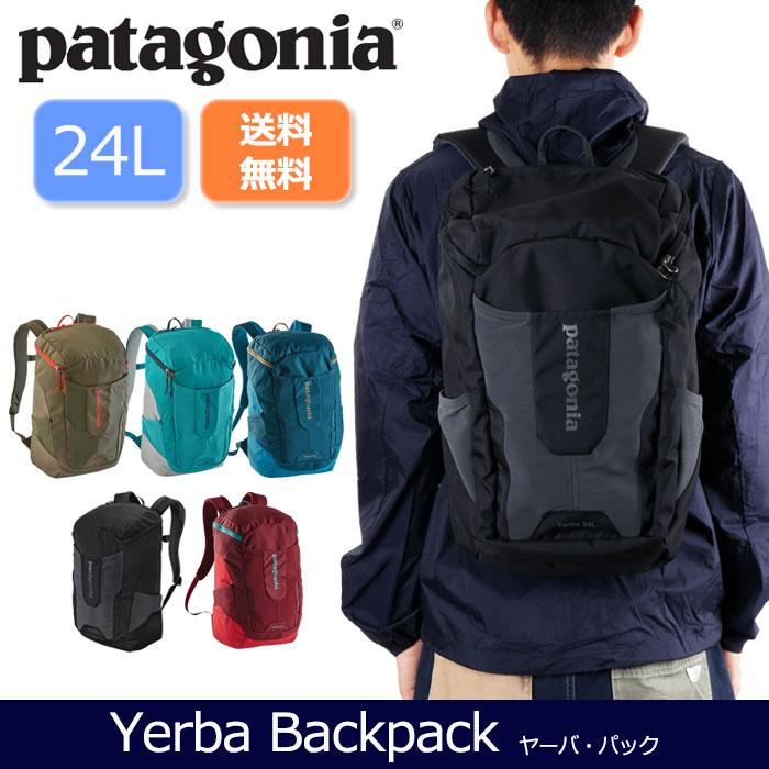 パタゴニア ヤーバパック 24L