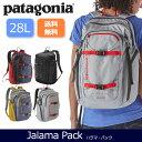 パタゴニア Patagonia バックパック Jalama Pack 28L ハラマ パック 28L / 48095 / リュック|デイパック|アウトドア|防水...