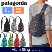 パタゴニア Patagonia ボディバッグ Atom Sling 8L アトム スリング 8L / 48260 / ボディバッグ|スリング|デイリー|タウンユース|カジュアル 【カバン】 /日本正規品