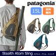 パタゴニア Patagonia ショルダーバッグ Stealth Atom Sling 15L ステルス アトム スリング 15L / 48326 / フィッシング|ショルダーバッグ|渓流釣り 【カバン】 /日本正規品