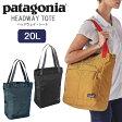 【日本正規品】 パタゴニア Patagonia トートバック Headway Tote 20L ヘッドウェイ トート 20L 48775