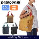パタゴニア Patagonia トートバッグ Headway Tote 20L ヘッドウェイ トート 20L / 48775 / トートバッグ|通勤|通学|アウトドア|レジャー|シンプル 【カバン】