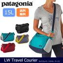 パタゴニア Patagonia ショルダーバッグ LW Travel Courier 15L ライトウェイト トラベル クーリエ 15L / 48813 / メ...