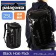 【日本正規品】パタゴニア Patagonia バックパック Black Hole Pack 25L ブラックホール・パック25L 49296 Black ブラック