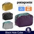 パタゴニア Patagonia ブラックホールキューブ Sサイズ 2L / Black Hole Cube Small 2L / 49360 /バッグ 小物入れ ポーチ ドロップキット Sサイズ スモール/日本正規品