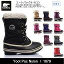 ソレル SOREL キッズ スノーブーツ ユートパックナイロン Yoot Pac Nylon/1879 日本正規品