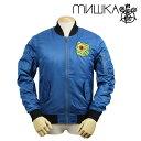 ミシカ Mishka MA-1 ジャケット フライトジャケット メンズ