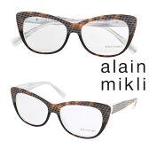 スタルクアイズ STARCK EYES アランミクリ メガネ 眼鏡 フランス製 メンズ レディース あす楽 【□】