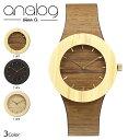 初回交換 送料無料 アナログウォッチ analog watch 腕時計 正規 あす楽 通販