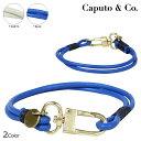 カプトアンドコー Caputo&Co ブレスレット レザー 革 メンズ レディース [S50]