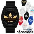 アディダス adidas 腕時計 時計 サンティアゴ SANTIAGO 42mm ウォッチ メンズ レディース あす楽 [8/3 追加入荷]