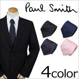 ポールスミス ネクタイ シルク メンズ Paul Smith ドット ギフト ケース付 イタリア製 ビジネス 結婚式 [5/16 追加入荷]