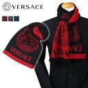ベルサーチ マフラー ヴェルサーチ VERSACE メンズ ニット ウール ロング丈 イタリア製 ビジネス カジュアル