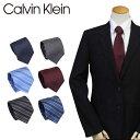 カルバンクライン ネクタイ シルク Calvin Klein メンズ CK ビジネス 結婚式 [12/27 追加入