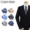 カルバンクライン ネクタイ シルク Calvin Klein メンズ CK ビジネス 結婚式 [12/19 追加入