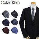 カルバンクライン Calvin Klein ネクタイ シルク メン