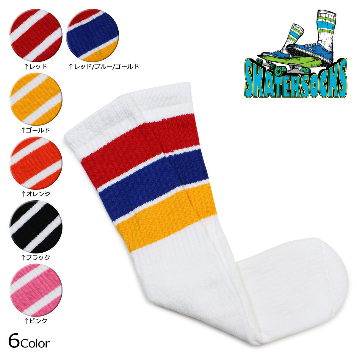 スケーター ソックス Skater Socks チューブソックス 19インチ 靴下 19 INCH MID-CALF STRIPED TUBE SOCKS メンズ レディース 【ネコポス可】