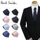 ポールスミス ネクタイ シルク メンズ Paul Smith ドット ギフト ケース付 イタリア製 ビジネス 結婚式 [2/14 追加入荷]