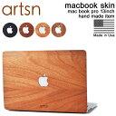 【最大2000円OFFクーポン】 ARTSN アーツン MacBook Pro 13 シール ケース マックブックプロ カバー 保護フィルム 木目 ウッド ブラック ブラウン MacBook SKINS