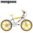 【最大2000円OFFクーポン】 Mongoose マングース ストレンジャー シングス マックス BMX 自転車 20インチ 子供用 キッズ ストリート フリースタイル STRANGER THINGS MAX イエロー R0995WMDS