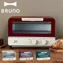 BRUNO ブルーノ オーブントースター トースト トースター 小型 一人暮らし 家電 料理 パン キッチン ウォーム グレー レッド BOE052