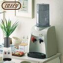 【最大2000円OFFクーポン】 Toffy トフィー ウォーターサーバー 2L 本体 ペットボトル 卓上 冷水機 温水機 コンパクト 小型 一人暮らし 家電 キッチン ラドンナ LADONNA K-WS1