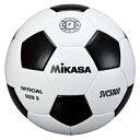 ミカサ MIKASA ボール サッカー 検定球5号 白/黒 【新作】 [ あす楽対象外 ]