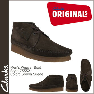 Clarks originals Clarks ORIGINALS boots Weaver 75552 WEAVER BOOT suede crepe sole men's BROWN suede