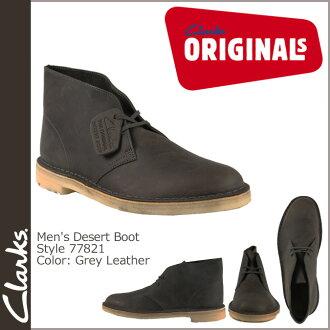 Clarks ORIGINALS desert boots 77821, Clarks originals men's DESERT BOOT leather