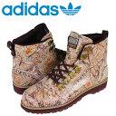 ポイント2倍 送料無料 アディダス オリジナルス adidas Originals ヴィンテージ ミッド ブーツ [ ×RANSOM mid Summit2.0 #G46513 ] ワイン×ゴールド メンズ ブーツ サミット コラボ 別注 WINE×GOLD [ 正規 あす楽 ]