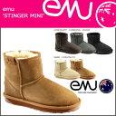 Emu-111130-w10003-a