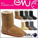 Emu-w10002-na