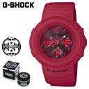 【最大1000円OFFクーポン ポイント最大32倍】 カシオ CASIO G-SHOCK 腕時計 AWG-M535C-4AJR RED OUT 35周年 ジーショック Gショック G-ショック レッド メンズ レディース 5/17 追加入荷