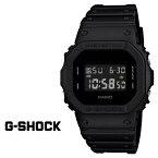 ポイント10倍 送料無料 カシオ CASIO G-SHOCK 腕時計 メンズ レディース 時計 SOLID COLORS DW-5600BB-1JF ブラック ユニセックス [3/26 追加入荷][ 正規 あす楽 ]