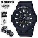 カシオ CASIO G-SHOCK 腕時計 GW-700EH...