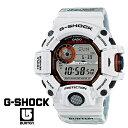 Gw-9400btj-8jr-a