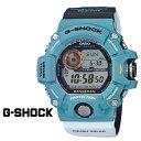CASIO カシオ G-SHOCK 腕時計 コラボ EARTHWATCH GW-9402KJ-2JR ジーショック Gショック G-ショック メンズ レディース [2/28 再入荷]