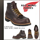 6 inches of 8146 red wing /RED WING/ mock toe boots [dark brown] / 6inch Moc Toe Boots /D Wise / mousse leather / men Made in USA/ redwing [5/1 additional arrival] [authorized tomorrow comfortable /] [Father's Day]