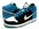 Nike NIKE DUNK HIGH PRO SB Consolidated nike dunk high professional SB コンソリ 【◆◆】 [authorized free shipping] [Father's Day]