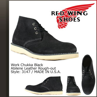 Redwing RED WING chukka boots 3147 Classic Chukka boot suede men's chukka shoes Made in USA Red Wing