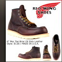 6 inches of 8138 red wing /RED WING/ moccasins toe boots [dark brown] / 6inch Moc Toe Boots /D Wise / leather / men Made in USA/ redwing [5/1 additional arrival] [authorized tomorrow comfortable /] [Father's Day]