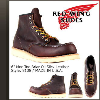 Redwing RED WING 6 inch moccasin to boots 8138 6inch Moc Toe Boots D wise leather mens Made in USA Red Wing